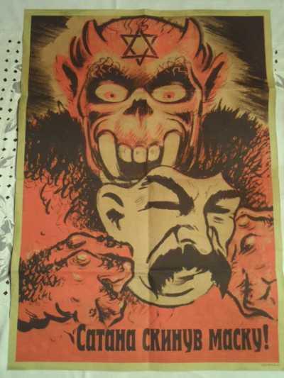 satan-mask